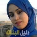 هناد من بنغازي أرقام بنات للزواج