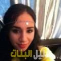 جانة من حلب دليل أرقام البنات و النساء المطلقات