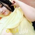 سميرة من حلب دليل أرقام البنات و النساء المطلقات