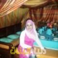 فضيلة من بنغازي أرقام بنات للزواج