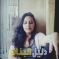 نيمة من القاهرة أرقام بنات للزواج