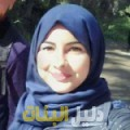 أميمة من أبو ظبي أرقام بنات للزواج