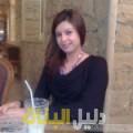 اسراء من دمشق أرقام بنات للزواج
