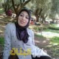 رقية من بيروت دليل أرقام البنات و النساء المطلقات