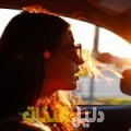سموحة من قرية عالي دليل أرقام البنات و النساء المطلقات