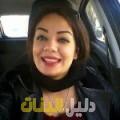سونة من بيروت دليل أرقام البنات و النساء المطلقات