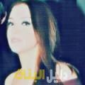 سماح من دمشق أرقام بنات للزواج