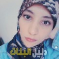 هنادي من بنغازي أرقام بنات للزواج