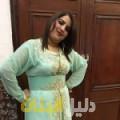 راشة من محافظة طوباس دليل أرقام البنات و النساء المطلقات