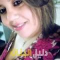 هيام من حلب أرقام بنات للزواج
