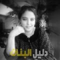 ريم من القاهرة أرقام بنات للزواج