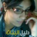 شهد من بنغازي أرقام بنات للزواج
