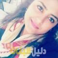 صوفي من بيروت دليل أرقام البنات و النساء المطلقات