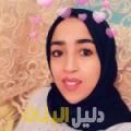 زنوبة من بنغازي دليل أرقام البنات و النساء المطلقات