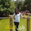 سالي من أبو ظبي أرقام بنات للزواج