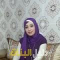 نضال من القاهرة أرقام بنات للزواج