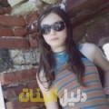 إنتصار من الدار البيضاء أرقام بنات للزواج