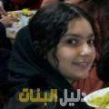 علية من القاهرة دليل أرقام البنات و النساء المطلقات