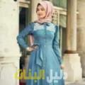 صبرينة من أبو ظبي أرقام بنات للزواج