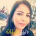صوفية من دمشق أرقام بنات للزواج