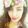دانة من دمشق أرقام بنات للزواج