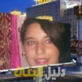 مونية من محافظة طوباس دليل أرقام البنات و النساء المطلقات