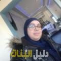 ليلى من محافظة طوباس أرقام بنات للزواج