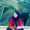 نورهان من قرية عالي أرقام بنات للزواج