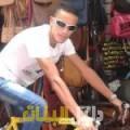 سراح من محافظة طوباس أرقام بنات للزواج