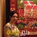 رانية من أبو ظبي أرقام بنات للزواج