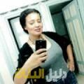 إشراق من بنغازي أرقام بنات للزواج