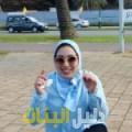 صباح من ولاد تارس دليل أرقام البنات و النساء المطلقات