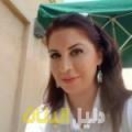 صليحة من حلب أرقام بنات للزواج