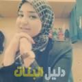 سموحة من بنغازي أرقام بنات للزواج