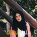 حلوة من حلب أرقام بنات للزواج