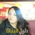 حلوة من محافظة سلفيت أرقام بنات للزواج