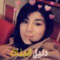 نجية من الدار البيضاء أرقام بنات للزواج
