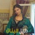 نجمة من محافظة طوباس أرقام بنات للزواج