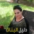 شريفة من محافظة سلفيت أرقام بنات للزواج