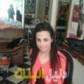 نبيلة من بنغازي أرقام بنات للزواج