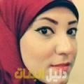 ناسة من القاهرة أرقام بنات للزواج