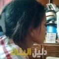 أميمة من حلب أرقام بنات للزواج