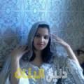 دانية من أبو ظبي أرقام بنات للزواج
