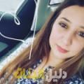 آنسة من حلب أرقام بنات للزواج