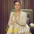 نورس من الدار البيضاء أرقام بنات للزواج