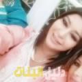 شادة من محافظة طوباس أرقام بنات للزواج