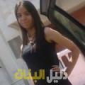 ياسمين من أبو ظبي أرقام بنات للزواج