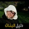 نور من بيروت دليل أرقام البنات و النساء المطلقات