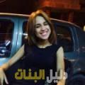 عواطف من قرية عالي أرقام بنات للزواج