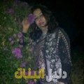 زينة من القاهرة أرقام بنات للزواج